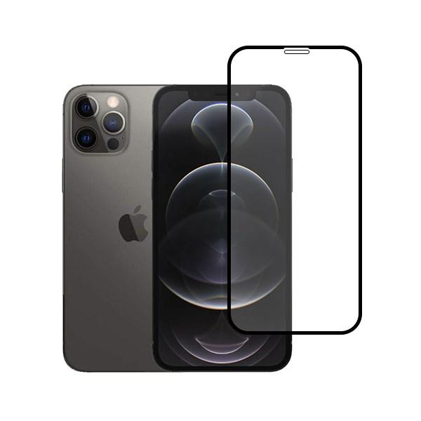 Miếng dán kính full màn hình iPhone 12/12 Pro GSP-116