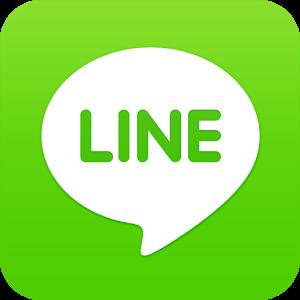 line icon Tải ứng dụng LINE   Nhắn tin, gọi điện miễn phí mới nhất