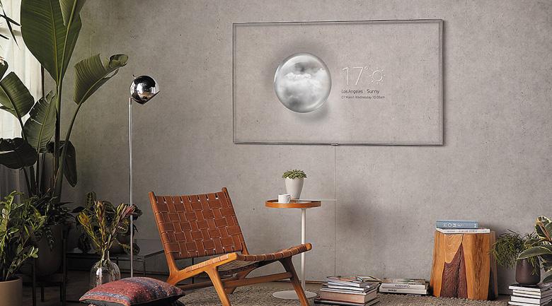 Màn hình chờ ấn tượng trên Smart Tivi QLED Samsung 4K 75 inch QA75Q7FN