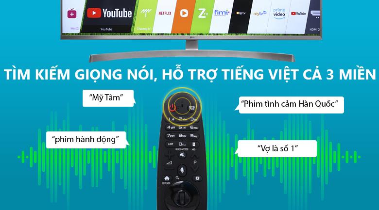 Remote thông minh trên Smart Tivi LG 4K 55 inch 55UK7500PTA