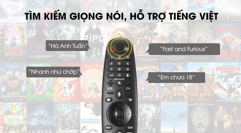 Tìm kiếm bằng giọng nói - Smart Tivi LG 4K 75 inch 75UK6500PTB