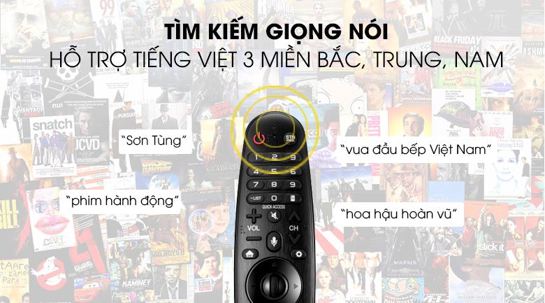 Smart Tivi OLED LG 4K 65 inch 65B9PTA có hỗ trợ tìm kiếm bằng giọng nói bằng tiếng Việt