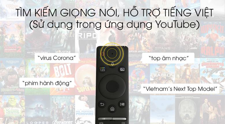 Smart Tivi QLED Samsung 4K 82 inch QA82Q75R - One Remote