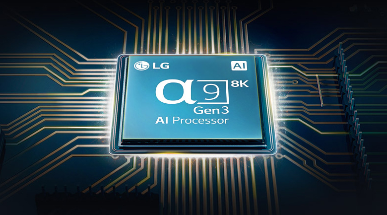 Smart Tivi OLED LG 8K 88 inch 88ZXPTA - Chip xử lý