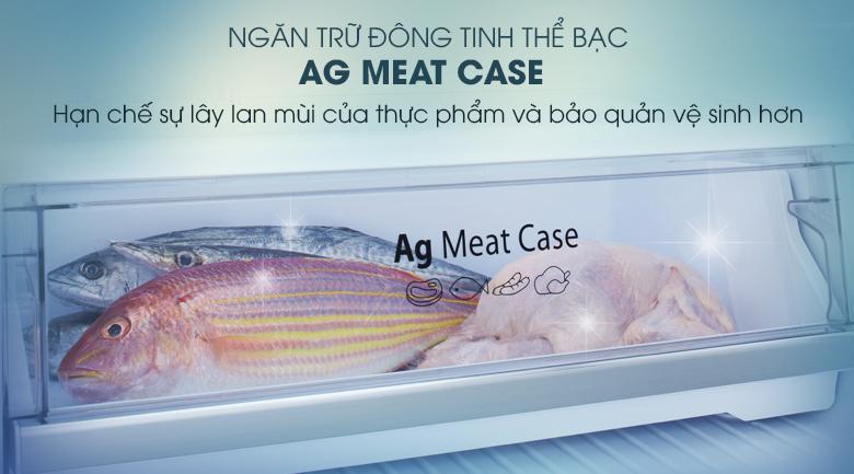 Ngăn trữ đông kháng khuẩn Ag Meat Case riêng biệt giúp lưu trữ thực phẩm không lẫn mùi - Tủ lạnh Panasonic Inverter 405 lít NR-BD468VSVN