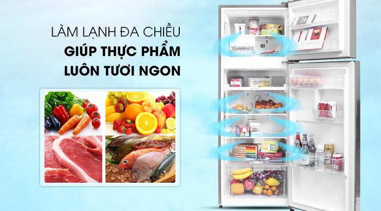 Luồng khí lạnh đa chiều - Tủ lạnh LG Inverter 208 lít GN-L208PS