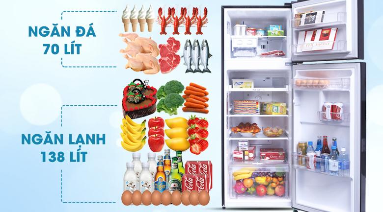 Dung tích 208 lít - Tủ lạnh LG Inverter 208 lít GN-L208PN