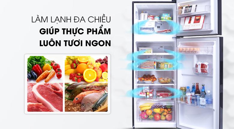Luồng khí lạnh đa chiều - Tủ lạnh LG Inverter 208 lít GN-L208PN