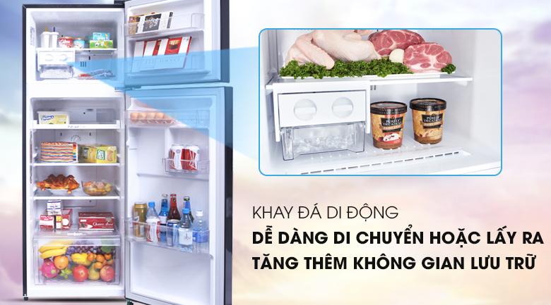 Hộp đá di động tiện lợi - Tủ lạnh LG Inverter 208 lít GN-L208PN