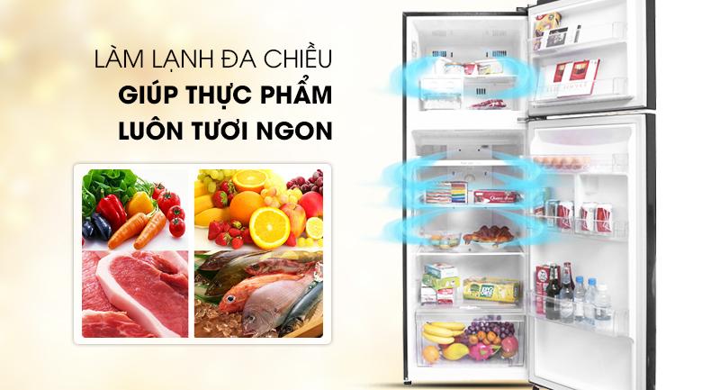 Làm lạnh ổn định với hệ thống làm lạnh đa chiều - Tủ lạnh LG Inverter 315 lít GN-L315PN