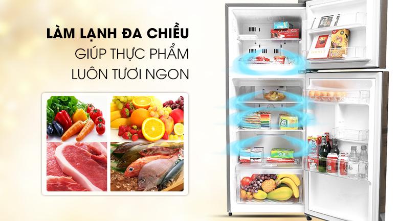 Làm lạnh đa chiều - Tủ lạnh LG Inverter 187 lít GN-L205S