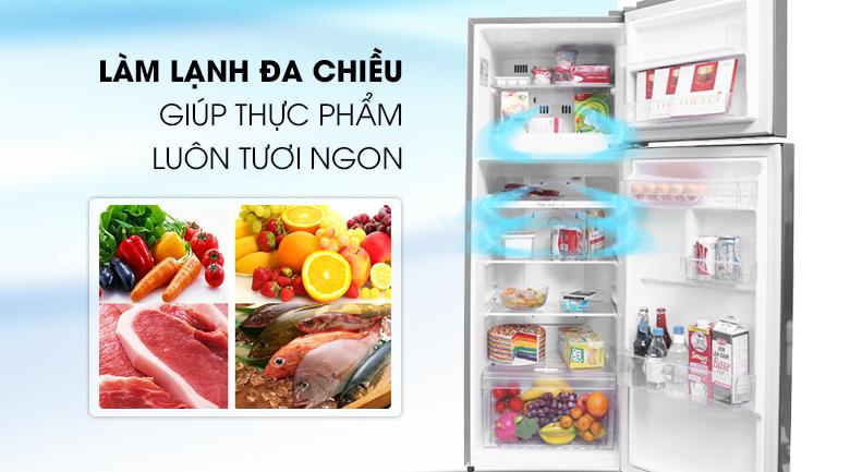 Thực phẩm được làm lạnh đồng nhất với hệ thống khi lạnh đa chiều - Tủ lạnh LG Inverter 209 lít GN-L225S
