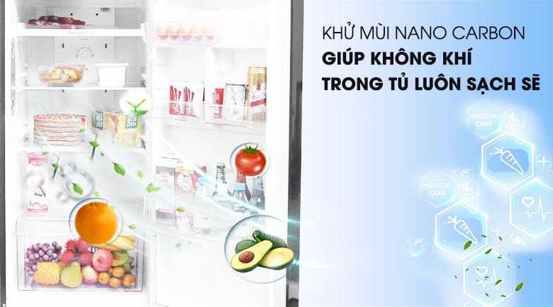Nano Carbon  - Tủ lạnh LG Inverter 255 lít GN-L255PN