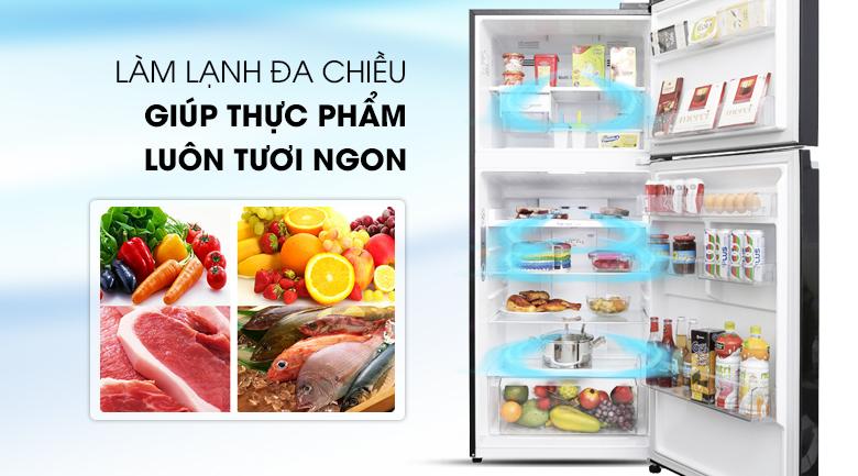 Hệ thống khí lạnh đa chiều giúp làm lạnh nhanh thực phẩm - Tủ lạnh LG Inverter 393 lít GN-L422GB