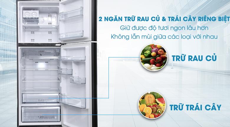 2 ngăn rau quả riêng biệt - Tủ lạnh Aqua Inverter 345 lít AQR-IG356DN GBN