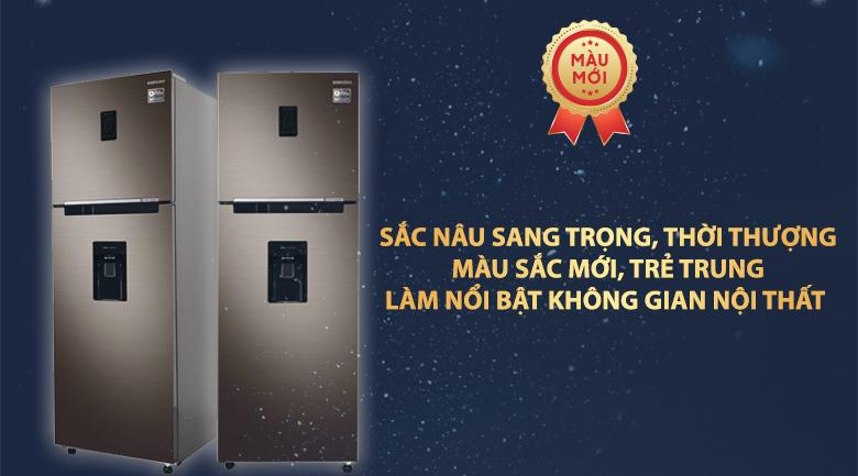 Tủ lạnh Samsung Inverter 321 lít RT32K5930DX/SV