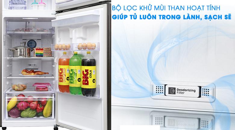 Tủ lạnh Samsung Inverter 321 lít RT32K5930DX/SV - Khử mùi