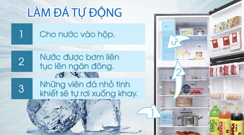 Tính năng lấy nước ngoài và làm đá tự động tiện lợi - Tủ lạnh Samsung Inverter 380 lít RT38K5982BS/SV