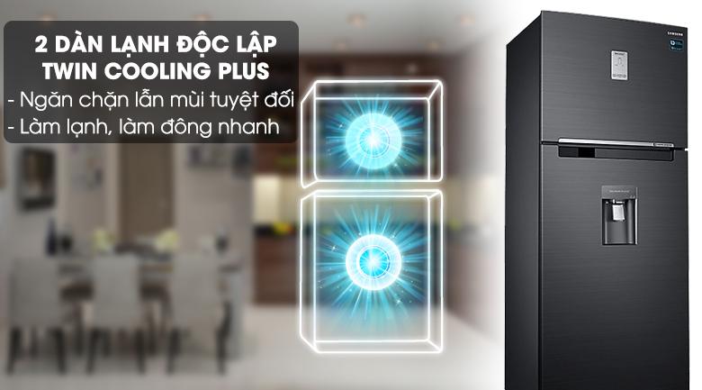Tủ lạnh 2 dàn lạnh độc lập bảo quản thực phẩm tốt hơn - Tủ lạnh Samsung Inverter 451 lít RT46K6885BS/SV