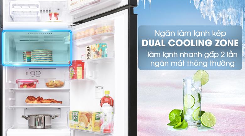 Ngăn làm lạnh kép Dual Cooling Zone - Tủ lạnh Toshiba Inverter 330 lít GR-AG39VUBZ XK1