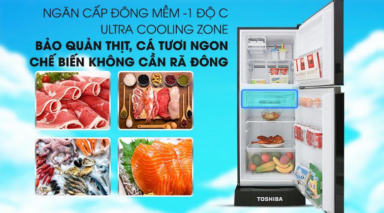Bảo quản không cần rã đông thực phẩm với ngăn cấp đông mềm - Tủ lạnh Toshiba Inverter 194 lít GR-A25VM (UKG)