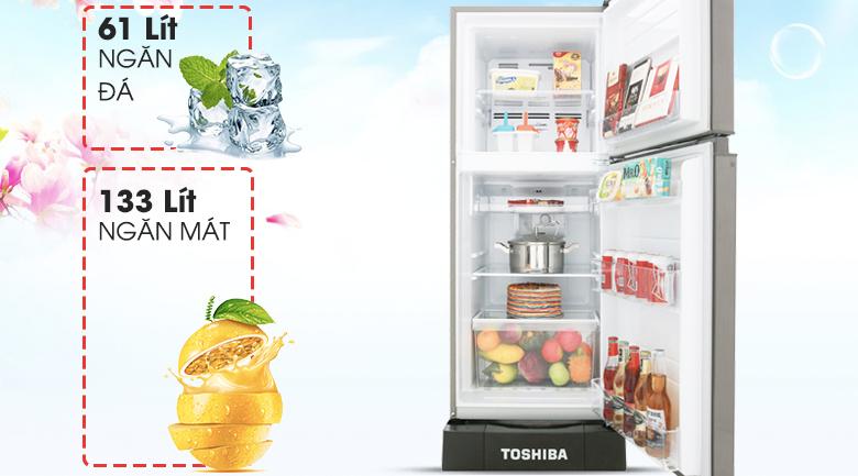 Dung tích sử dụng 194 lít - Tủ lạnh Toshiba Inverter 194 lít GR-A25VS (DS)