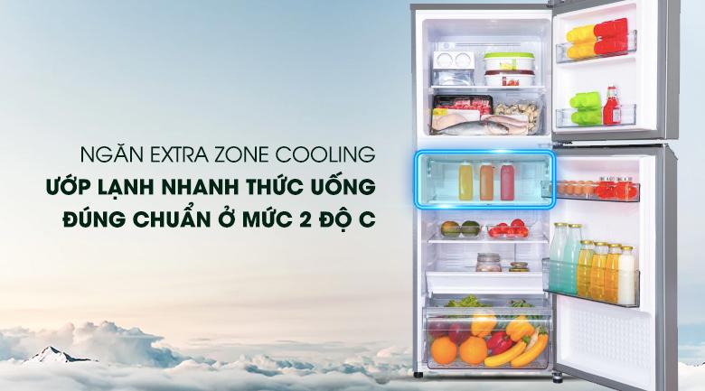 Ướp lạnh nhanh thực phẩm với ngăn Extra Zone Cooling - Tủ lạnh Panasonic Inverter 268 lít NR-BL300PSVN