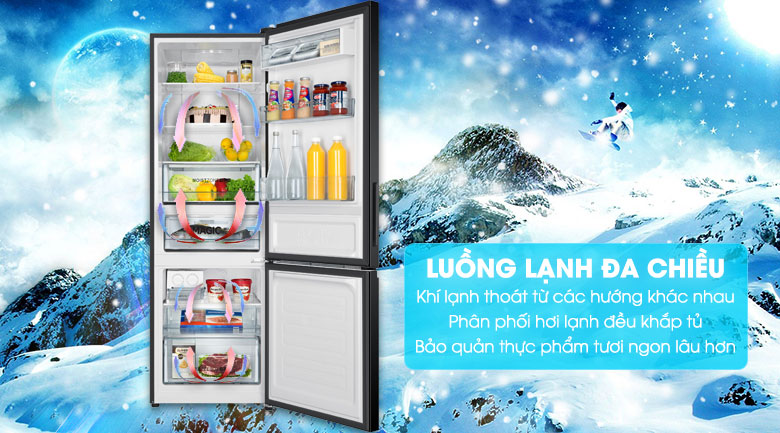 Hệ thống làm lạnh đa chiều - Tủ lạnh Aqua 292 lít AQR-IG338EB GB