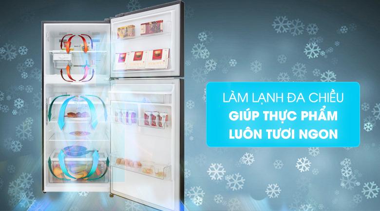 Tủ lạnh LG Inverter 393 lít GN-D422BL-Làm lạnh thực phẩm toàn diện với công nghệ đa chiều