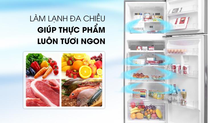 Làm lạnh đa chiều - Tủ lạnh LG Inverter 315 lít GN-M315BL