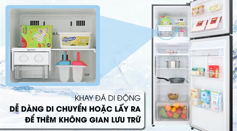 Khay đá di động - Tủ lạnh LG Inverter 255 lít GN-M255BL
