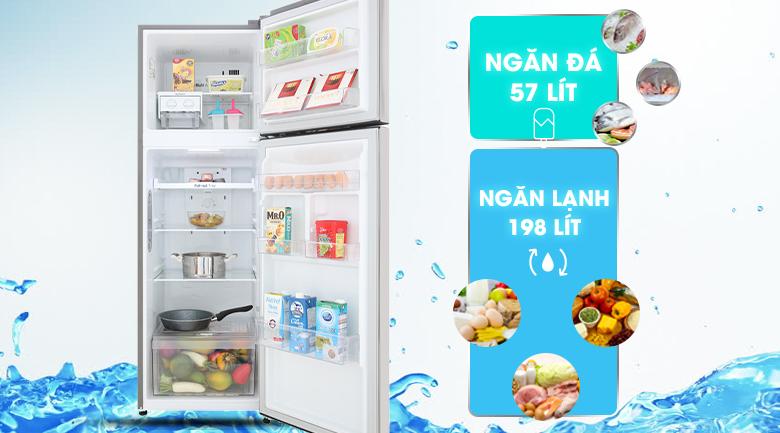 Dung tích sử dụng 255 lít - Tủ lạnh LG Inverter 255 lít GN-M255PS