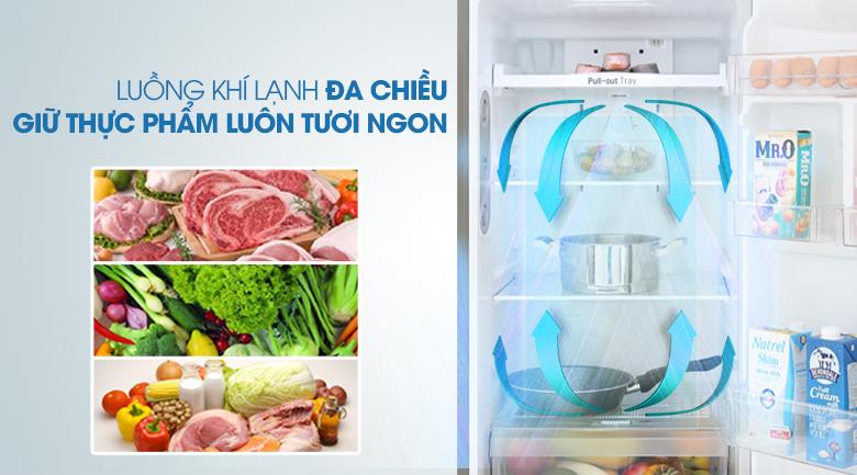 Làm lạnh hiệu quả với luồng khí lạnh đa chiều - Tủ lạnh LG Inverter 255 lít GN-M255PS