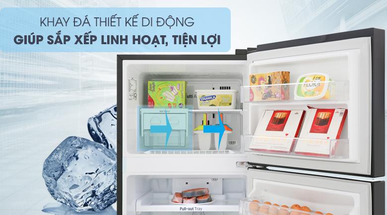 Khay đá di động - Tủ lạnh LG Inverter 208 lít GN-M208BL