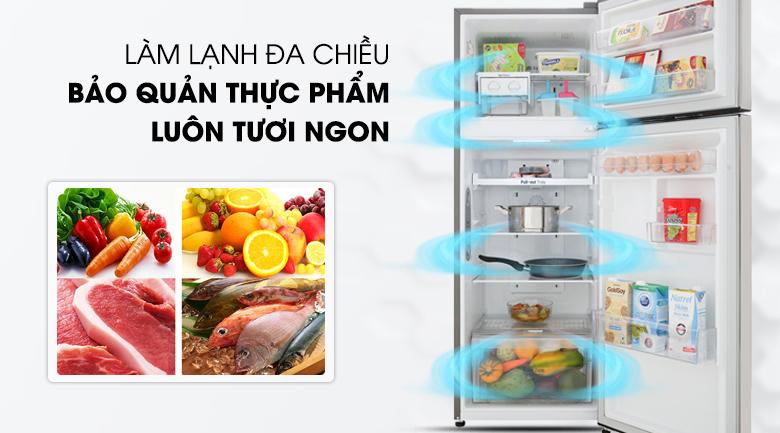 Tủ lạnh LG Inverter 209 lít GN-M208PS - Bảo quản thực phẩm toàn diện với công nghệ làm lạnh đa chiều