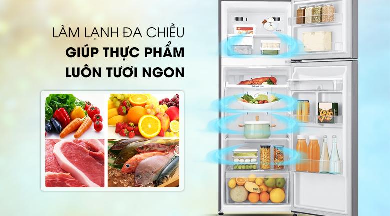 Làm lạnh đa chiều - Tủ lạnh LG Inverter 255 lít GN-D255PS