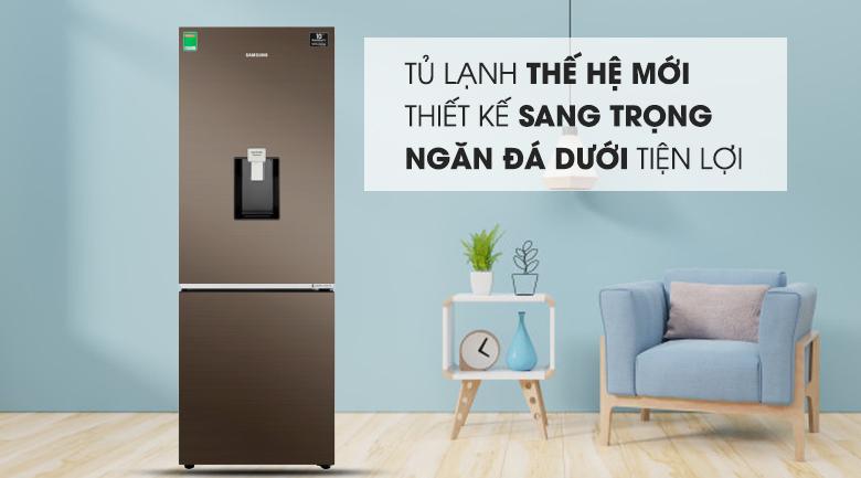 Thiết kế sang trọng, màu sắc tinh tế - Tủ lạnh Samsung Inverter 307 lít RB30N4170DX/SV