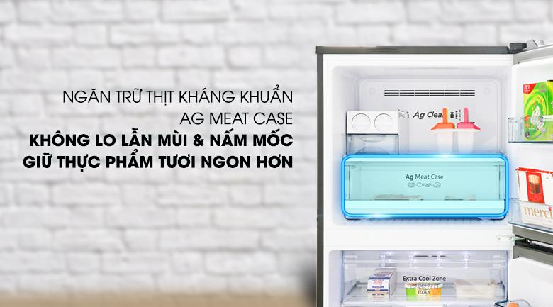 Ngăn Ag Meat Case - Tủ lạnh Panasonic Inverter 366 lít NR-BL381GKVN