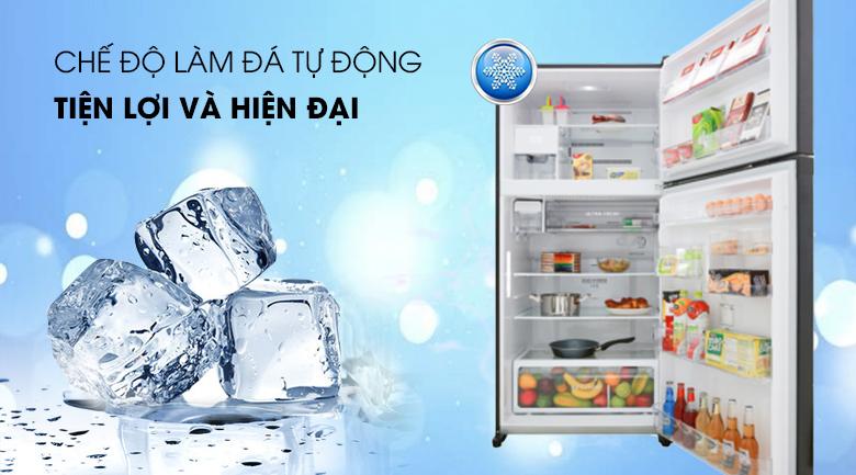 Tủ lạnh Toshiba Inverter 555 lít GR-AG58VA XK - Tiện lợi với cơ chế làm đá tự động