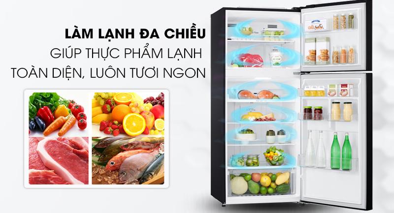 Tủ lạnh LG Inverter 393 lít GN-B422WB-Làm lạnh thực phẩm toàn diện với hệ thống đa chiều