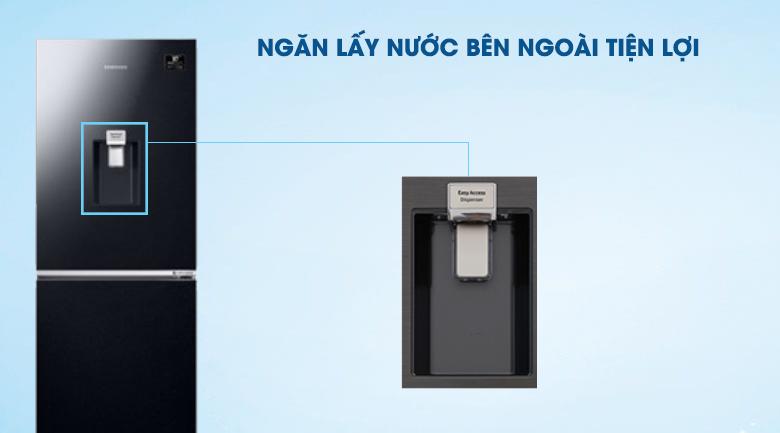 Ngăn lấy nước bên ngoài-Tủ lạnh Samsung Inverter 276 lít RB27N4170BU/SV