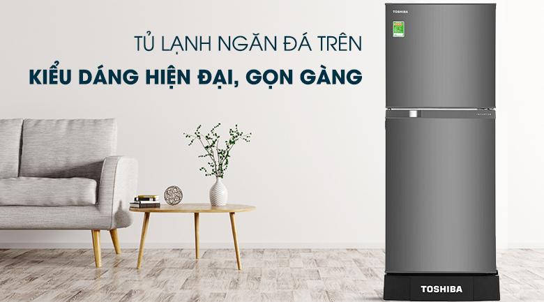 Thiết kế - Tủ lạnh Toshiba Inverter 194 lít GR-A25VS(DS1)