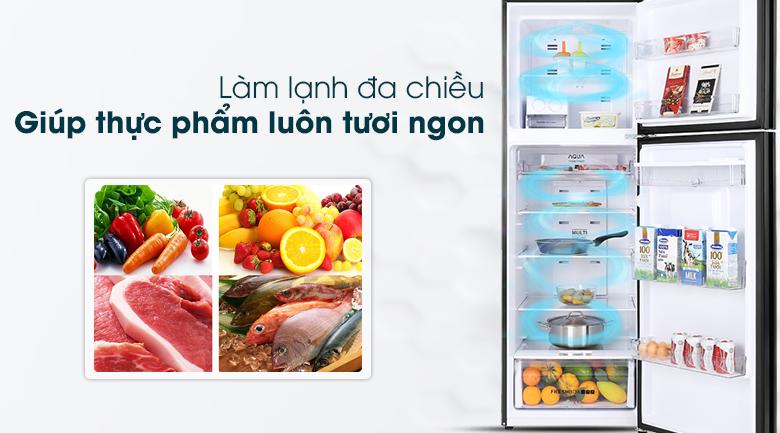 Tủ lạnh Aqua Inverter 344 lít AQR-T389FA(WGB)-Làm lạnh thực phẩm toàn diện nhờ hệ thống khí lạnh đa chiều