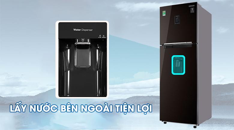Tủ lạnh Samsung Inverter 319 lít RT32K5932BY/SV - Khay lấy nước ngoài