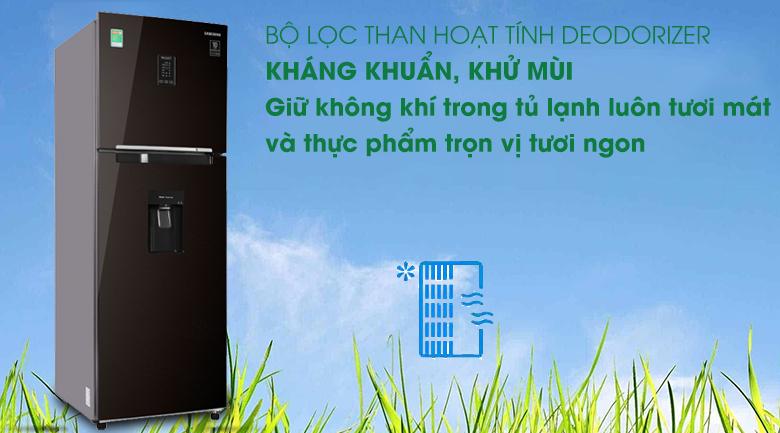 Tủ lạnh Samsung Inverter 319 lít RT32K5932BY/SV - Bộ lọc than hoạt tính