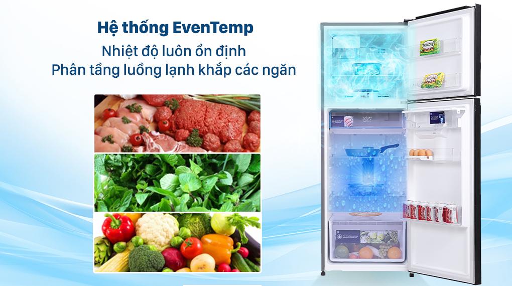 Tủ lạnh Electrolux Inverter 312 lít ETB3440K-H - Làm lạnh nhanh