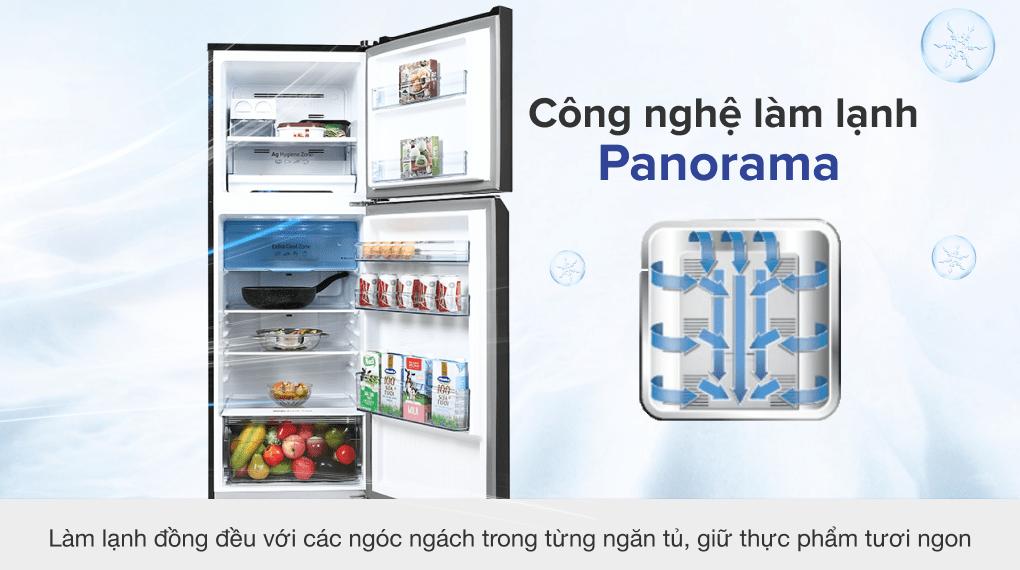 Tủ lạnh Panasonic Inverter 306 lít NR-TV341VGMV - Công nghệ làm lạnh Panorama