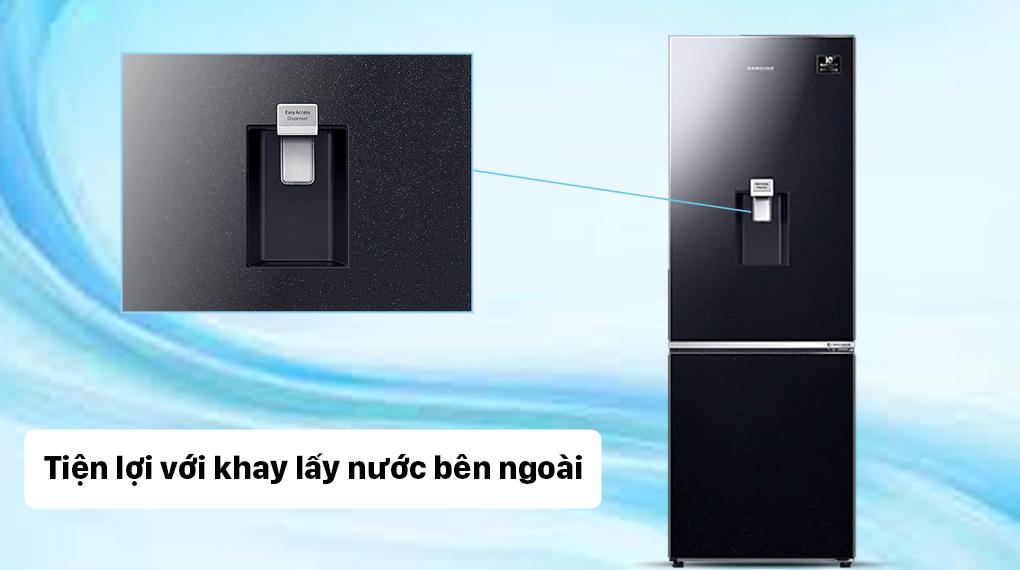Tủ lạnh Samsung Inverter 307 lít RB30N4190BU/SV - Tiện ích lấy nước ngoài