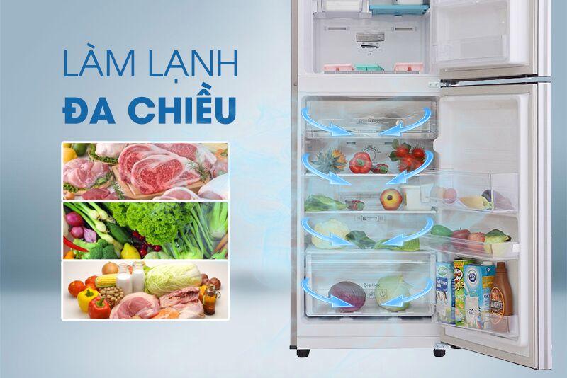 Công nghệ làm lạnh đa chiều hỗ trợ cho tủ lạnh Samsung RT20FARWDSA làm lạnh đều bên trong
