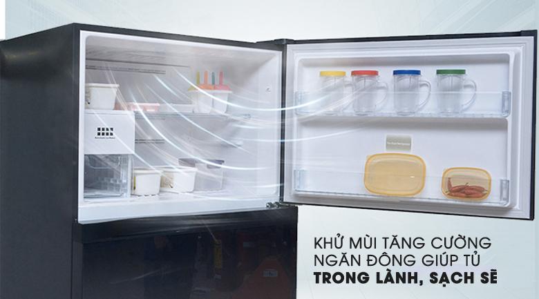 Hệ thống khử mùi ở ngăn đông - Tủ lạnh Toshiba Inverter 546 lít GR-WG58VDAZ
